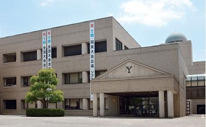 横浜 商業 高校